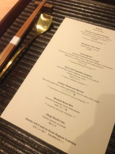Our Dining Menu for the Hana with Sake Pairing